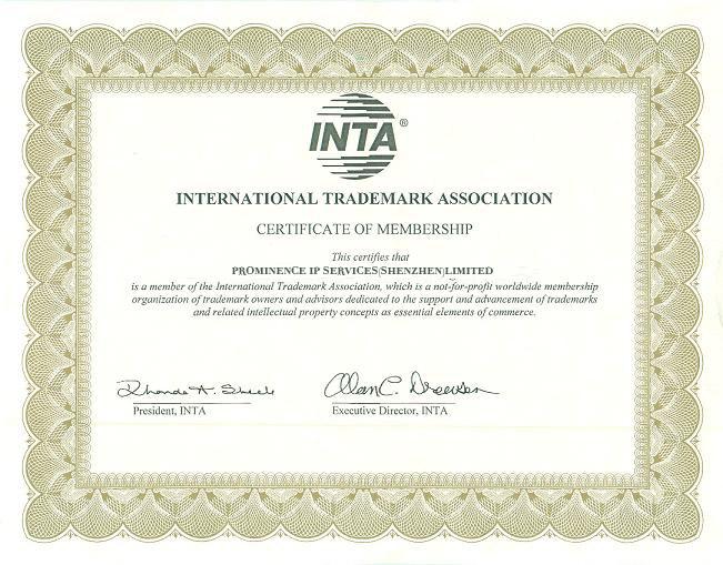 国际商标协会会员